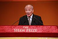 「邵逸夫奖」评审会署理主席徐遐生教授于颁奬典礼中致欢迎辞