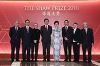 行政长官林郑月娥女士与邵逸夫奖董事及理事会成员到逹会场