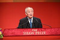 「邵逸夫奖」评审会主席徐遐生教授于颁奬典礼中致欢迎辞