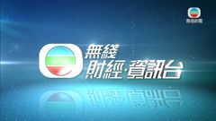 新聞直播- 無綫新聞- tvb com