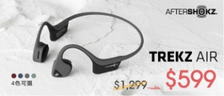 Aftershokz Trekz Air AS650