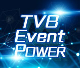 TVB Event Power