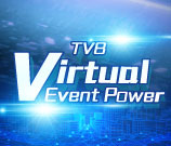 TVB Virtual Event Power
