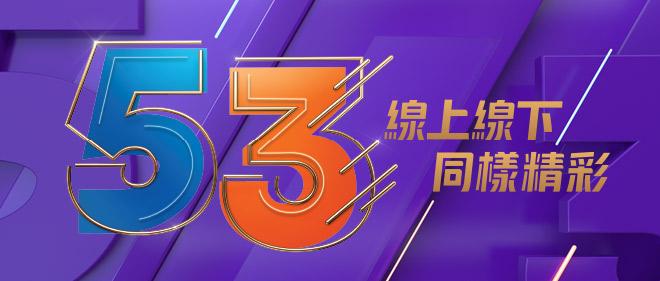 TVB53