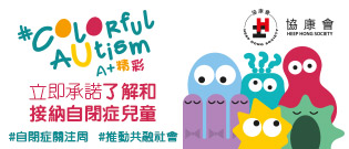 Support Autism Day