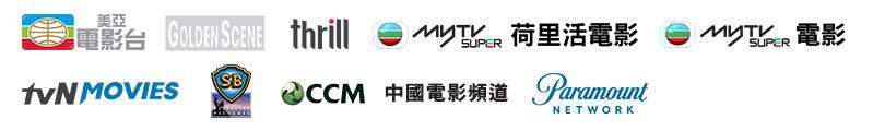 mytv super 海外 版